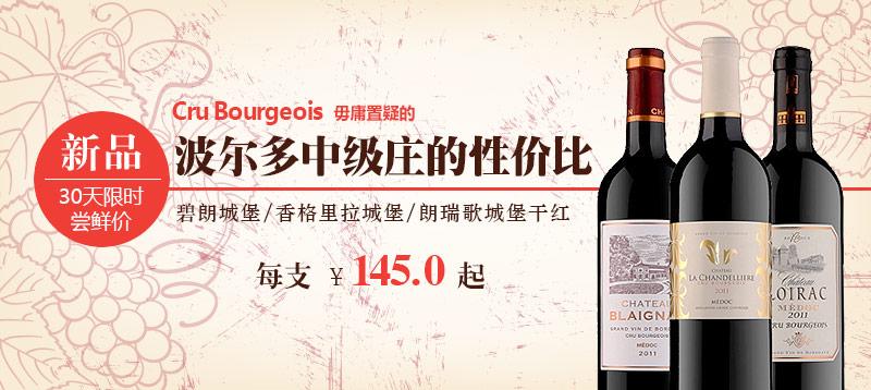 巴帝龙干红葡萄酒(斜塔酒庄)chianti